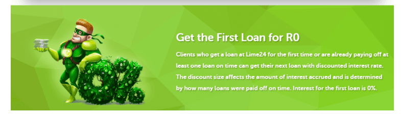 Get the first loan for RO